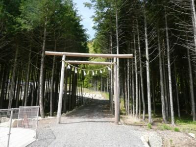 Kisohgp1.jpg(御嶽教地鎮祭と立教記念大祭)