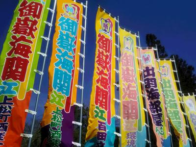 hino_blog_200322_sumo.png(大相撲・春場所)