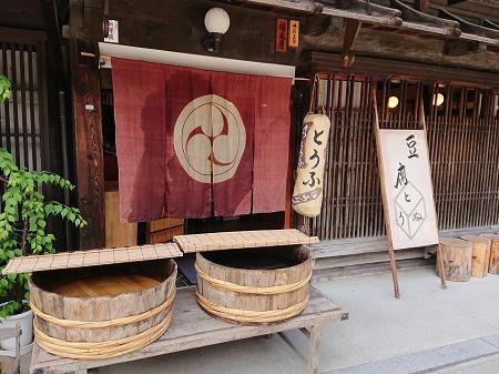 hino_blog_20190613_narai_2.JPG