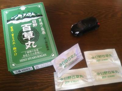 hino_blog_210203_hino-12hou.JPG(早く旅に出掛けたいな)