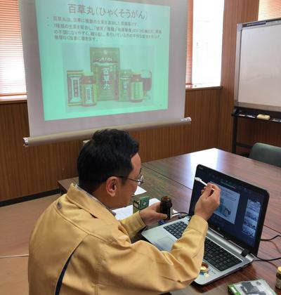 hino_blog_210524_junior_high_student_0.JPG(広陵中学校オンライン工場見学)