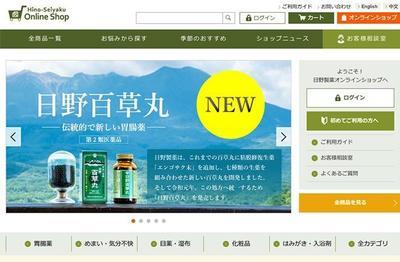 news_release_210531_nikkeixtrend.jpg