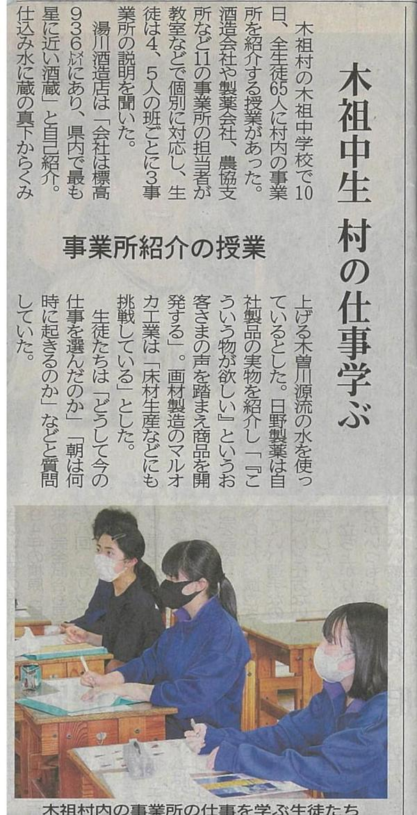 news_release_210611_careerday_3.jpg