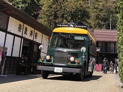 news_release_narai_bus.jpg