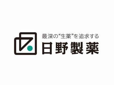 logo_最深の生薬を追求する日野製薬_カラー_000001.jpg