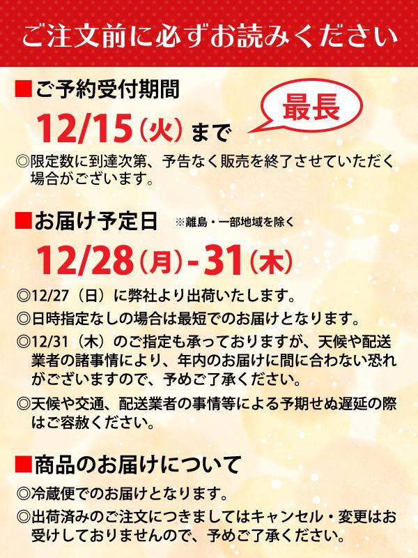 online_newitem_toshikoshi_soba2.jpg