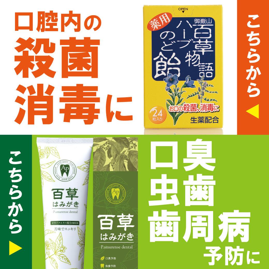 shopnews_200424_mouth3.jpg