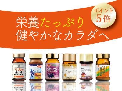 shopnews_200512_supplement2.jpg