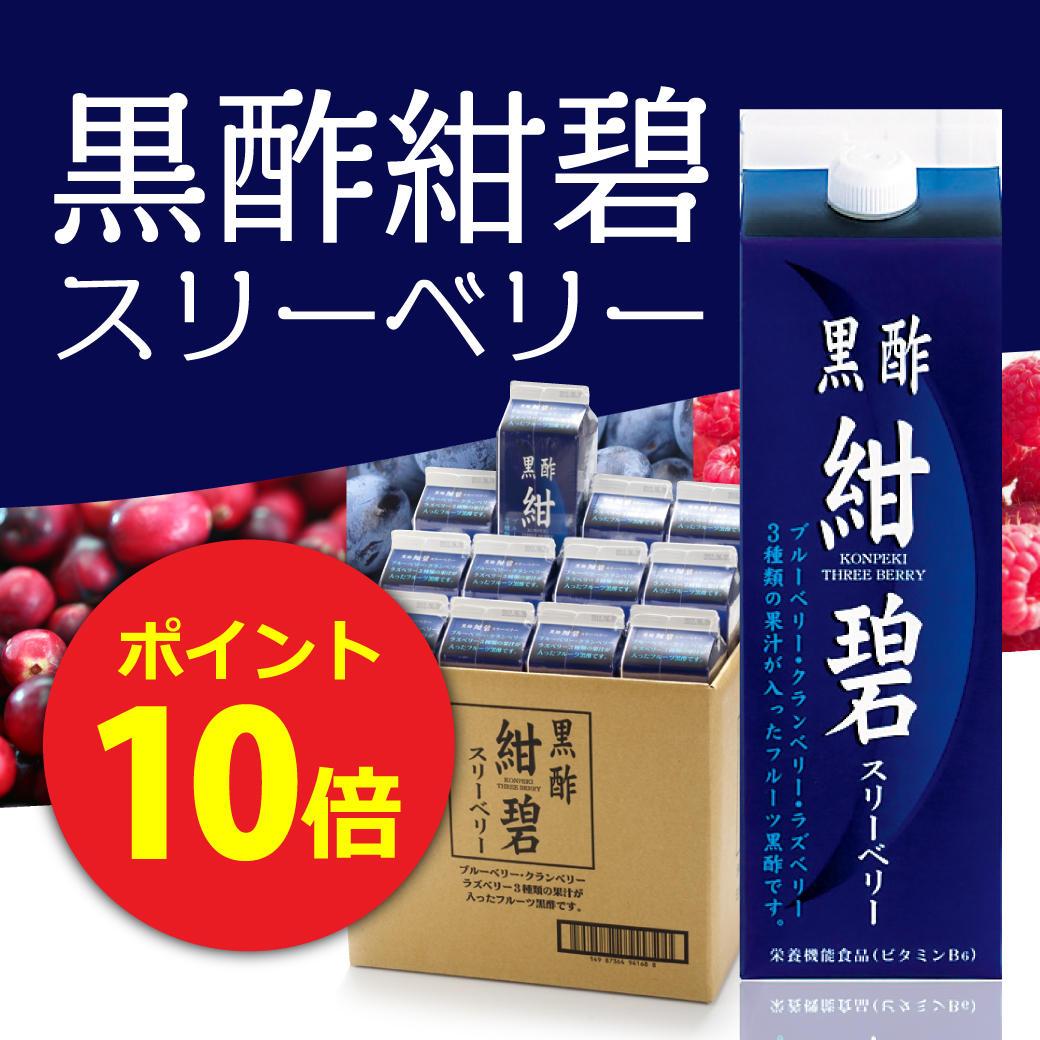 shopnews_200714_kurozu_p10_2.jpg