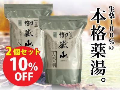 shopnews_2011_nyuyokuzai.jpg