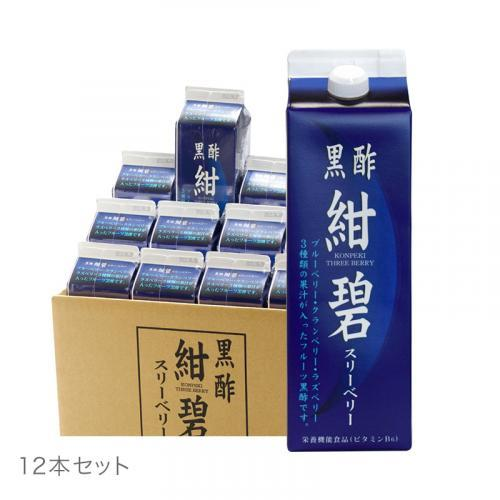 shopnews_20190515_kurozu_p10.jpg