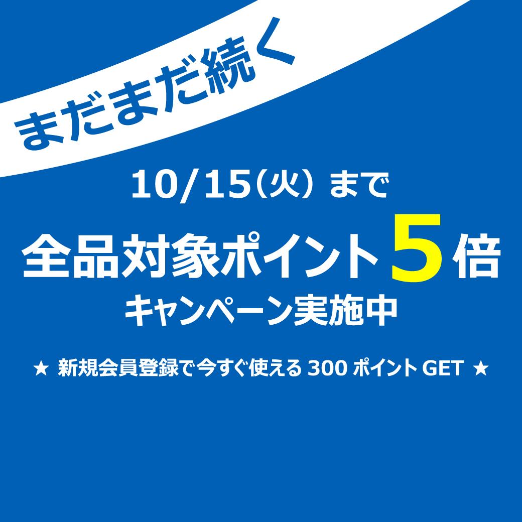 shopnews_20191001_keizoku.png