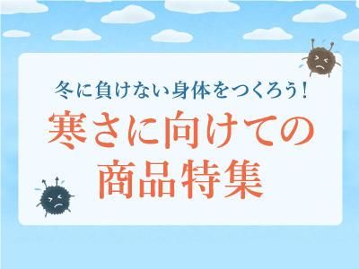 shopnews_210122_point5.jpg