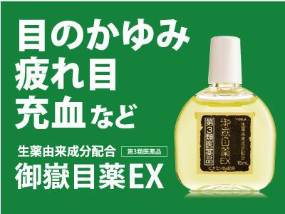shopnews_210202_megusuri_p10.jpg
