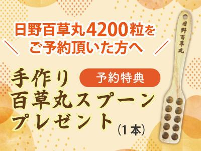 shopnews_210211_hino4200_pre.jpg