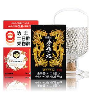 shopnews_210312_shinseikatsu_4.jpg