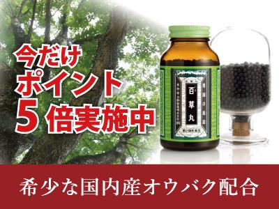 shopnews_210319_kokunai_hyakusogan_1.jpg