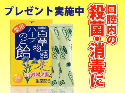 shopnews_210409_nodoame_pre_1.jpg