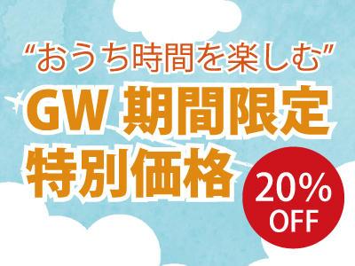 shopnews_210428_gw_1.jpg