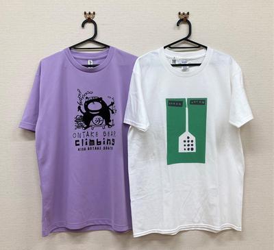 shopnews_210801_tshirt_2.jpg