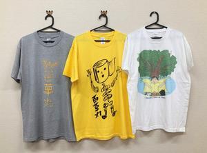 shopnews_210901_tshirt.jpg