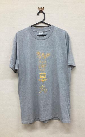 shopnews_210901_tshirt_okuno_iwakuma.jpg