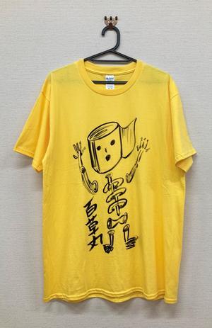shopnews_210901_tshirt_okuno_kihada.jpg