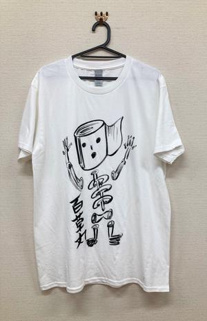 shopnews_210901_tshirt_okuno_white.jpg