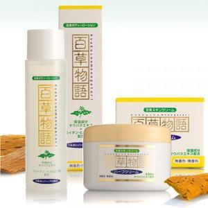 shopnews_210903_uruoi_care_set.jpg