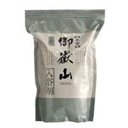 御嶽山入浴剤(生薬100%)