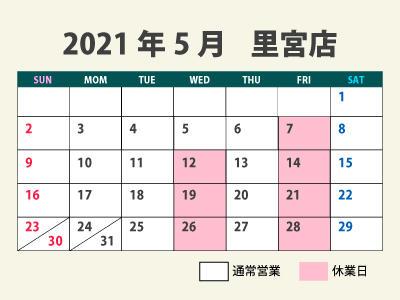 202105_satomiya_calendar.jpg