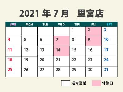 202107_satomiya_calendar.jpg